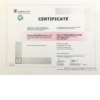 IATF16949质量管理体系认证(英文)