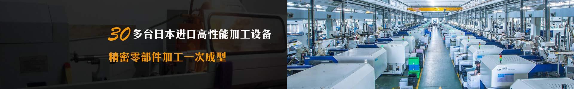 克莱弗30多台日本进口加工设备